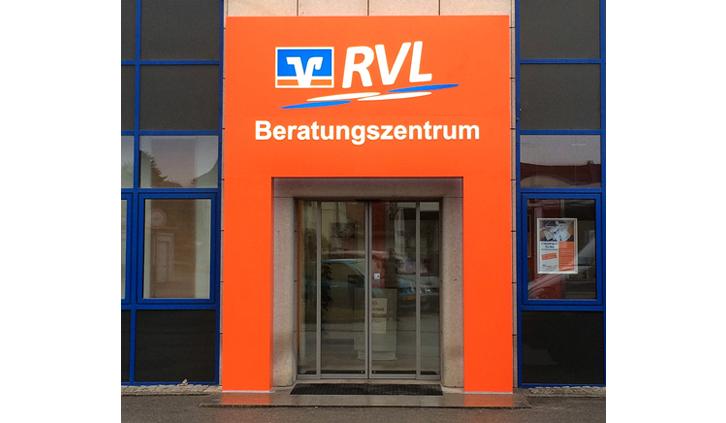 RVL Portal